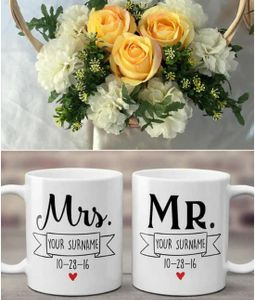 Gift for Couple