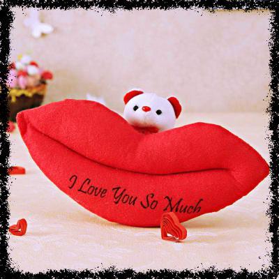 A Kiss Valentine Gift