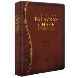 Bíblia de Estudo Palavras-Chave (Luxo Marrom)