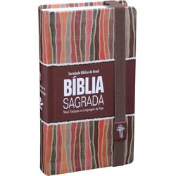 Bíblia Sagrada Carteira Marrom com Listras - tela