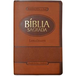 Bíblia Sagrada RA - Letra Gigante (Marrom)