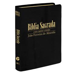Bíblia Sagrada - Com Cantor Cristão