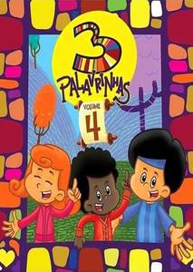 DVD 3 Palavrinhas - Volume 4