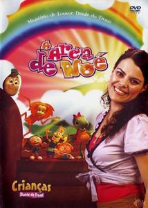 DVD A arca de Noé - Crianças Diante do Trono