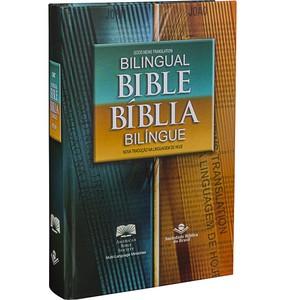 Bíblia NTLH Bilíngue Inglês/Português (Capa dura)