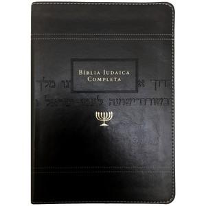 Bíblia Judaica Completa (Luxo Preta)