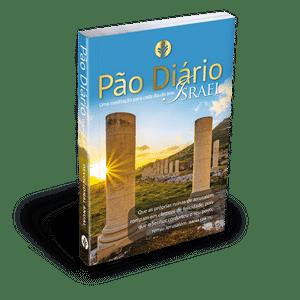 Pão Diário 2019 Vol. 22 (Capa Israel)