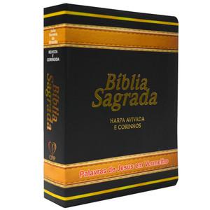 Bíblia Sagrada com Letra Media e Harpa - ARC (Preta)