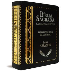 Bíblia Sagrada com Letra Grande e Harpa Avivada - ARC (Preta)