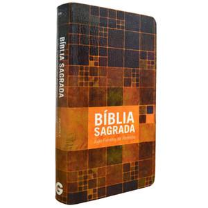 Bíblia Sagrada RC Bolso - Capa Luxo Estampada Neutra