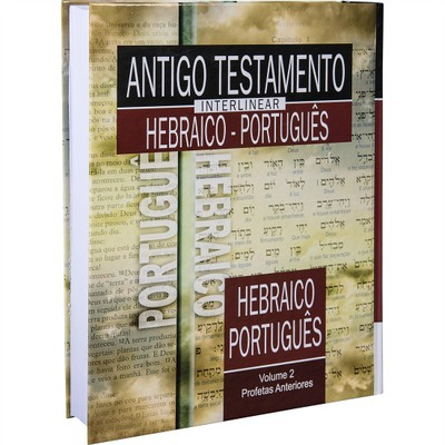 Antigo Testamento Interlinear Hebraico-Português Vol  2