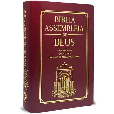 Bíblia Assembleia de Deus - Vinho (Capa Igreja)