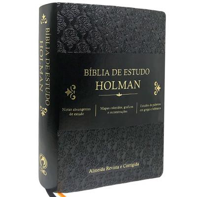 Bíblia de Estudo Holman - Preta