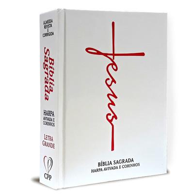 Bíblia Jesus Média (Capa Branca)