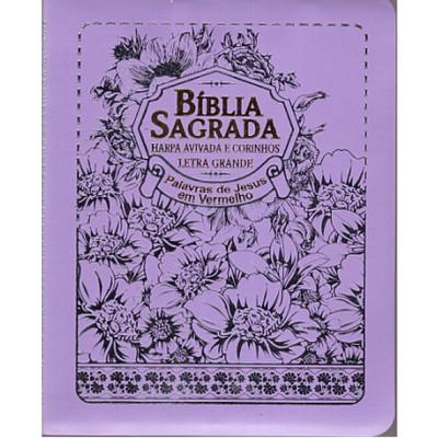 Bíblia Sagrada com Letra Grande e Harpa Avivada - ARC (Lilás)