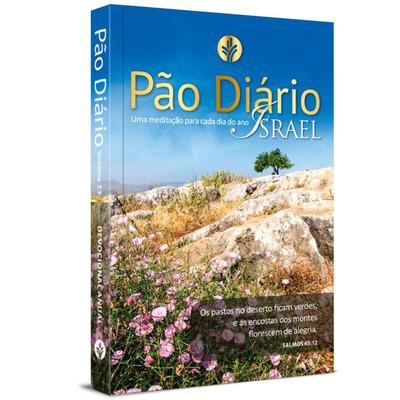 Pão Diário 2020 Vol. 23 (Capa Israel)
