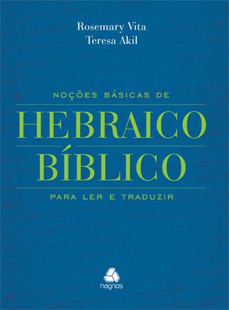 Noções Básicas de Hebraico Bíblico - Rosemary Vita e Teresa Akil