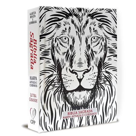 Bíblia Leão Média (Capa Preta e Branca)