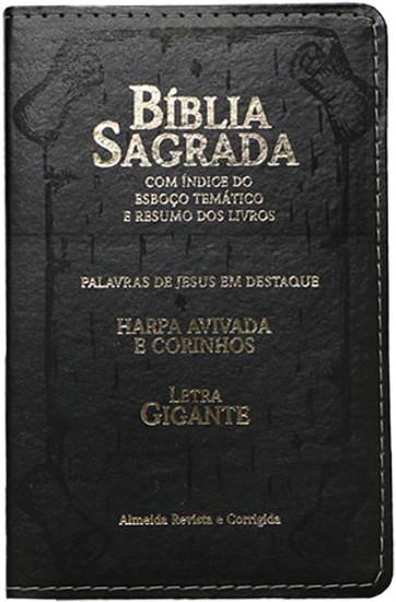 Bíblia Com Harpa Avivada - Letra Gigante Capa PU Luxo ARC - Preta