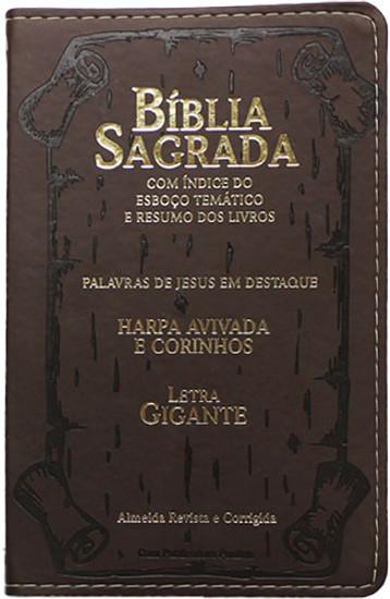 Bíblia Com Harpa Avivada - Letra Gigante Capa PU Luxo ARC - Marrom