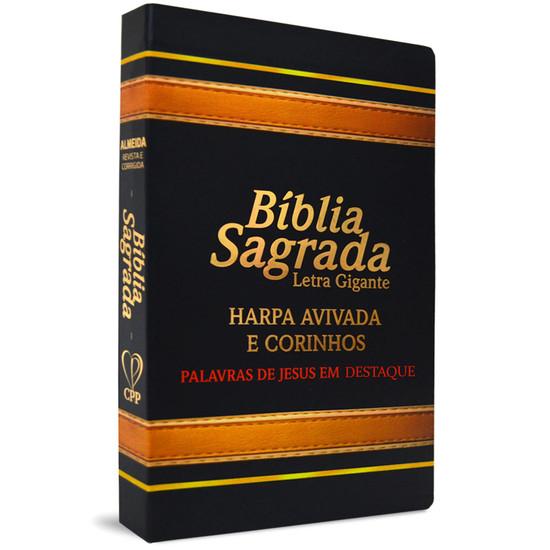 Bíblia Sagrada com Letra Gigante e Harpa - ARC (Preta e Dourado)