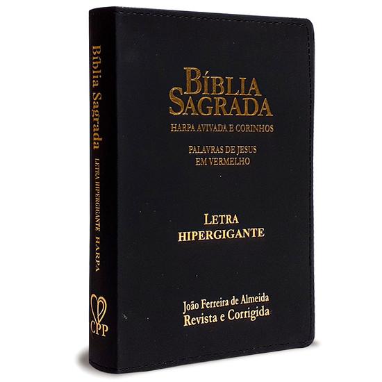 Bíblia Sagrada com Letra Hiper Gigante e Harpa - ARC (Luxo Preta)