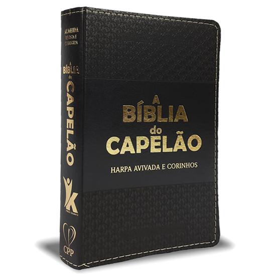 A Bíblia do Capelão - Letra Hipergigante (Preta)