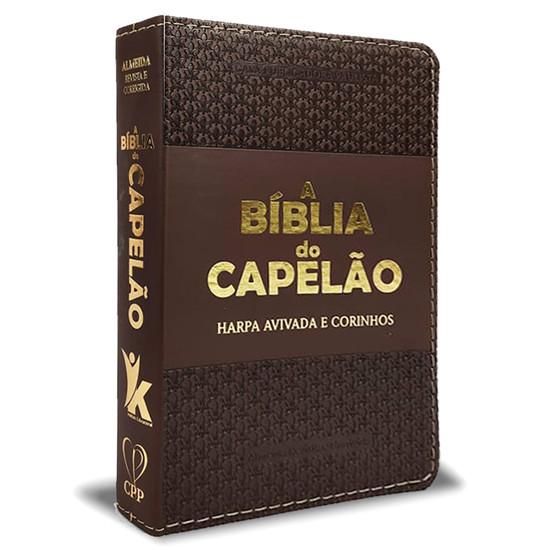 A Bíblia do Capelão - Letra Hipergigante (Marrom)