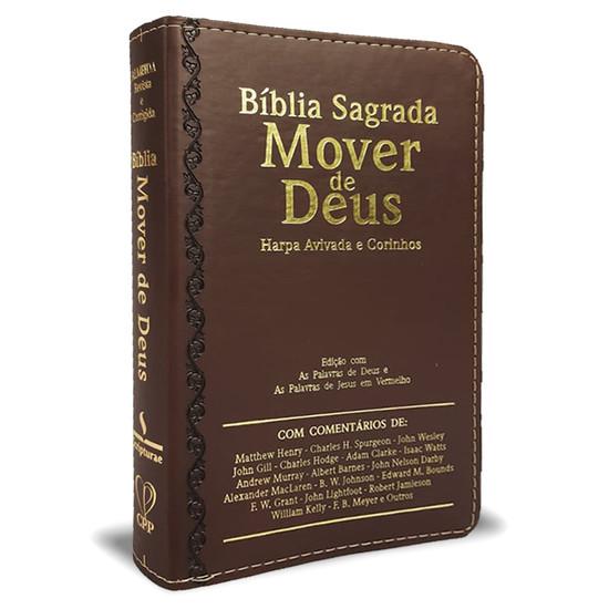Bíblia Sagrada Mover de Deus - Letra Ultragigante (Marrom)