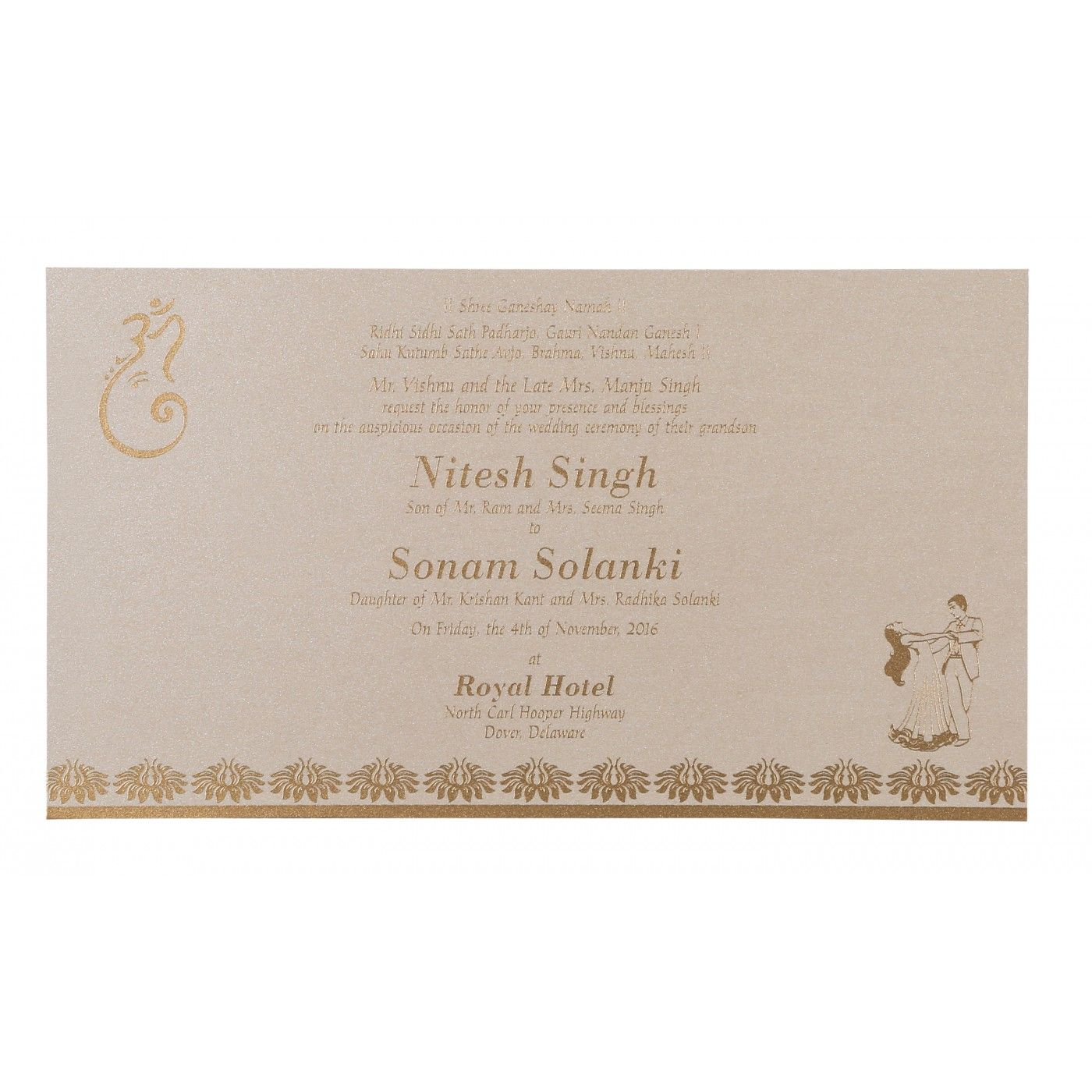 ORCHID SHIMMERY DAMASK THEMED - SCREEN PRINTED WEDDING INVITATION : CI-8261A - IndianWeddingCards