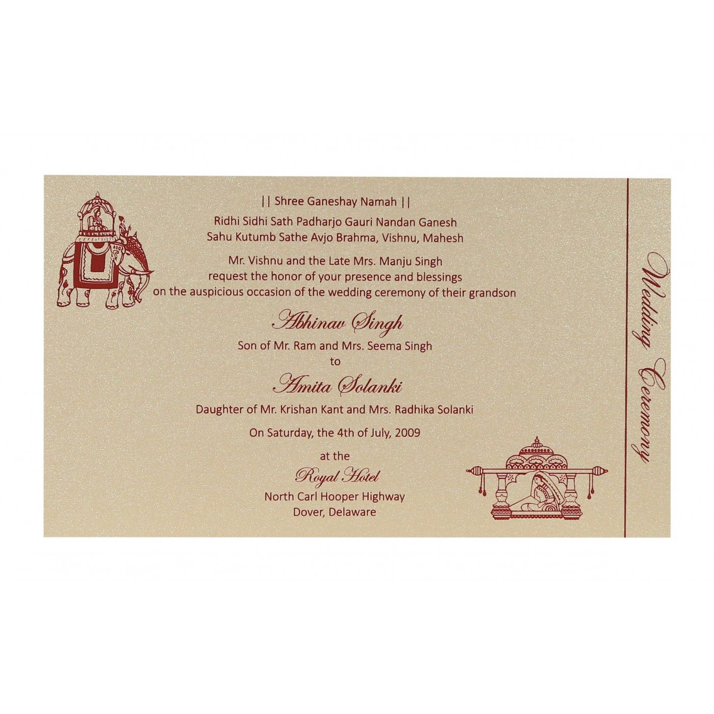 MODERATE RED SHIMMERY DAMASK THEMED - SCREEN PRINTED WEDDING CARD : CI-8257H - IndianWeddingCards
