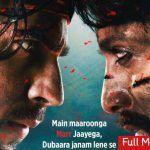 Marjaavaan 2019 full movie