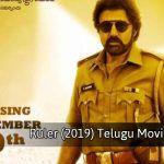Ruler Full Movie Download