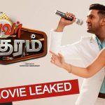 Server Sundaram Full Movie Leaked