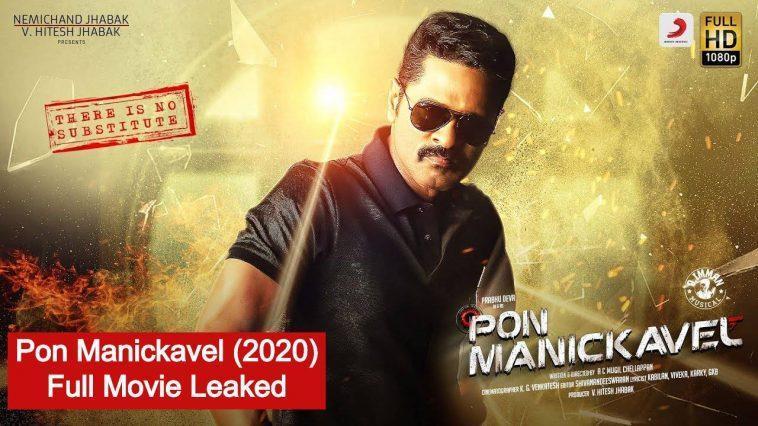 Pon Manickavel (2020) Full Movie Download Tamilblasters has warned to leak