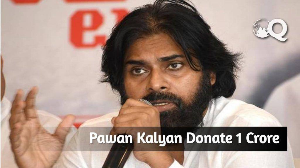 Pawan Kalyan Donate 1 Crore