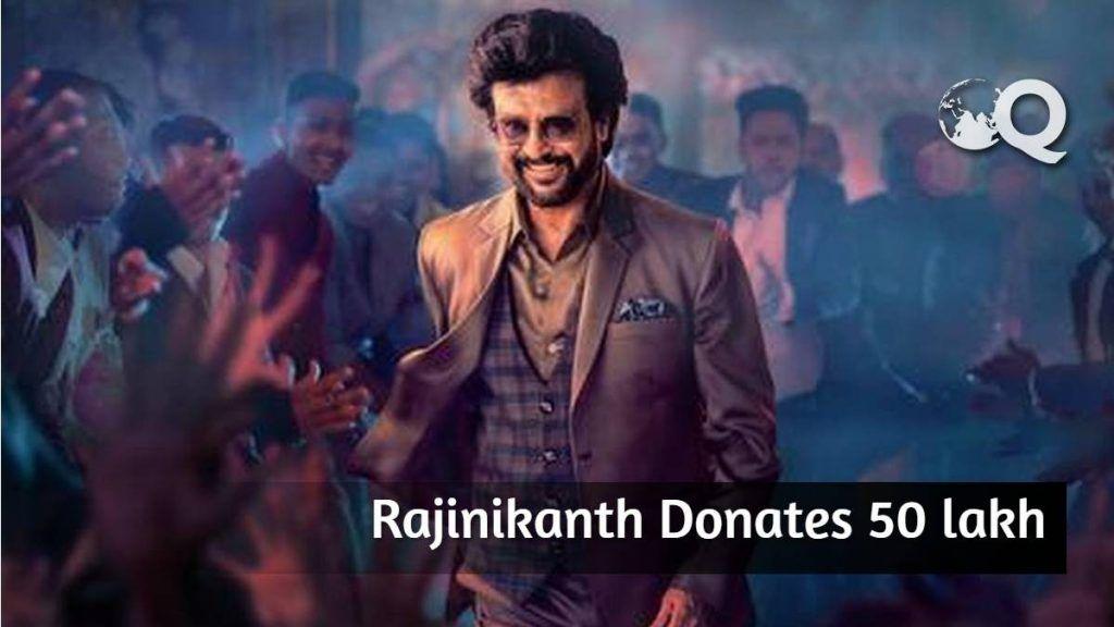 Rajinikanth Donates 50 lack