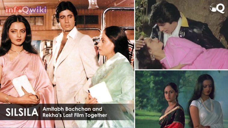 Amitabh Bachchan And Rekha's Last Film Together