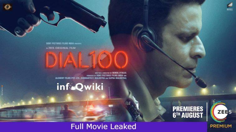 Dial 100 Full Movie Download - Filmywap Leaked the Movie