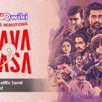 Navarasa (2021) Full Webseries Download Tamilblasters has warned to leak
