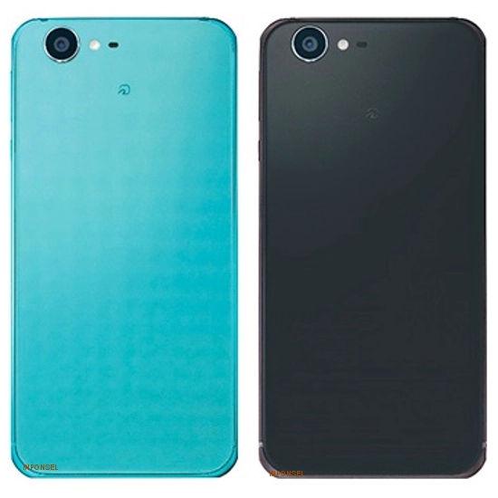 Sharp Aquos Phone Xx3 506SH - Spesifikasi dan harga di Indonesia