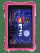 Amazon Fire HD Kids Edition 7