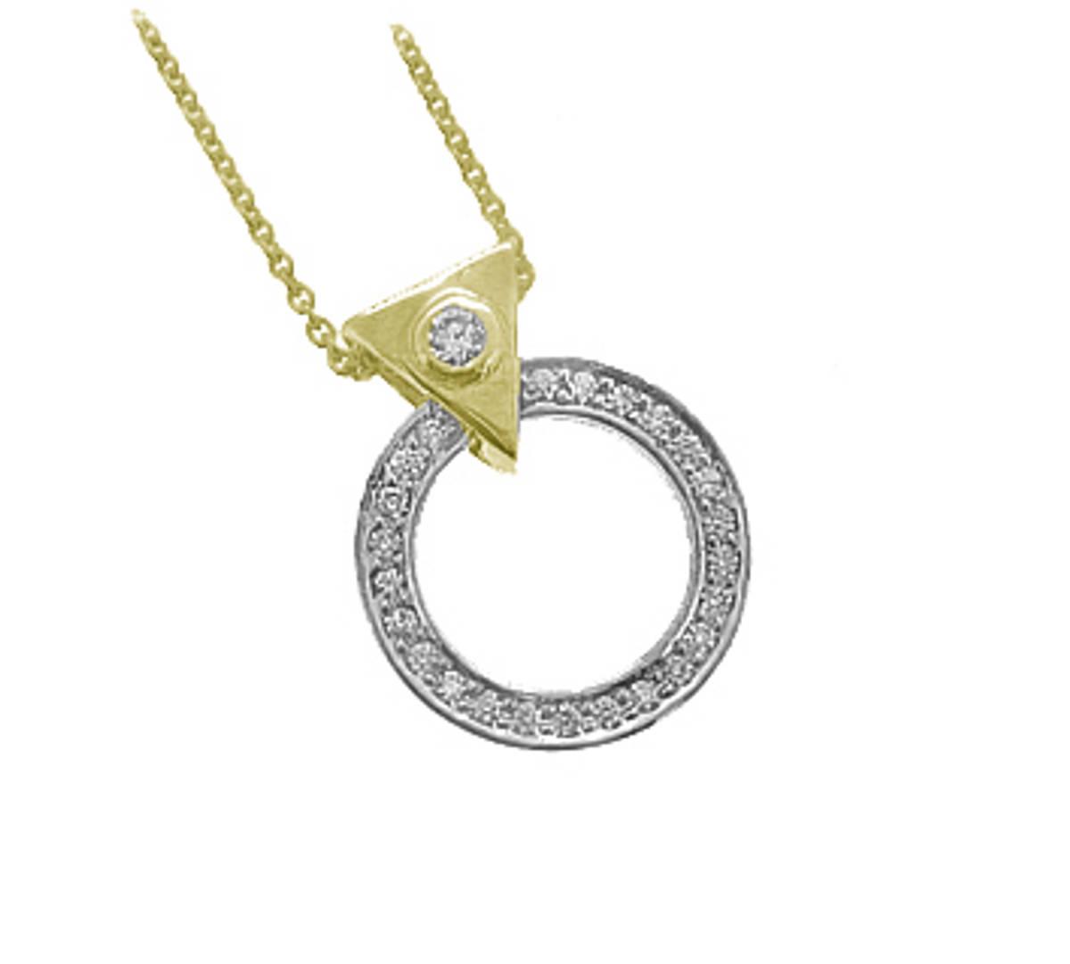"9k Gold Brilliant Cut Diamond Pendant On 9k Gold 18"" Chain Total Diamond Weight 0.30cts"