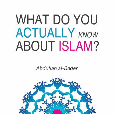 What-Do-You-Actually-Know-About-Islam_islamic-audiobook_coverart_800px