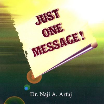 just-one-message_islamic-audiobook_coverart