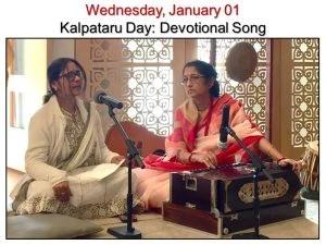 01-01 Kalpataru Day Musical Offering