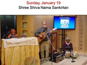 01-19 Shree Shiva Sankirtan