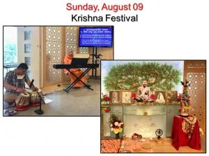08-09 Krishna Festival Closing Song