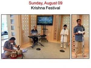 08-09 Krishna Festival Devotional Songs