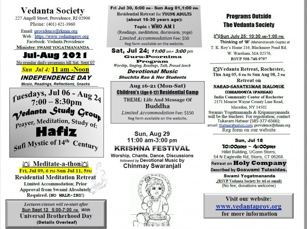 July – Aug 2021 Events